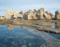 The Mingan Archipelago National Park Reserve of Canada